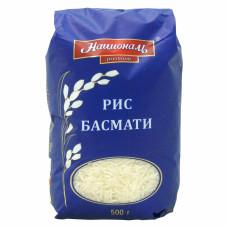 Рис (басмати)