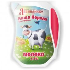Молоко Наша корова 3.2%