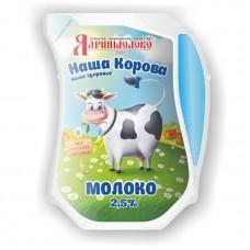 Молоко Наша Корова 2.5%