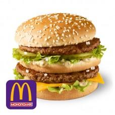 Бургер Биг Мак