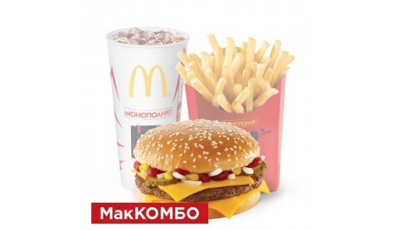 Гранд Чизбургер МакКомбо